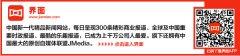 中国褐皮书报告:中国经济正在加重是无