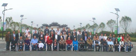 2015国际社会养老事业发展合作论坛暨江