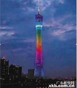 郎咸平:广州有足够吸引力 这是房地产未来所