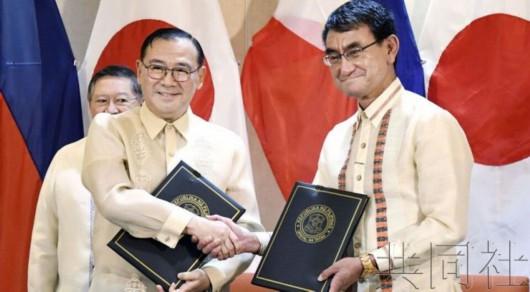 日本将向菲律宾提供约2亿美元贷款修路